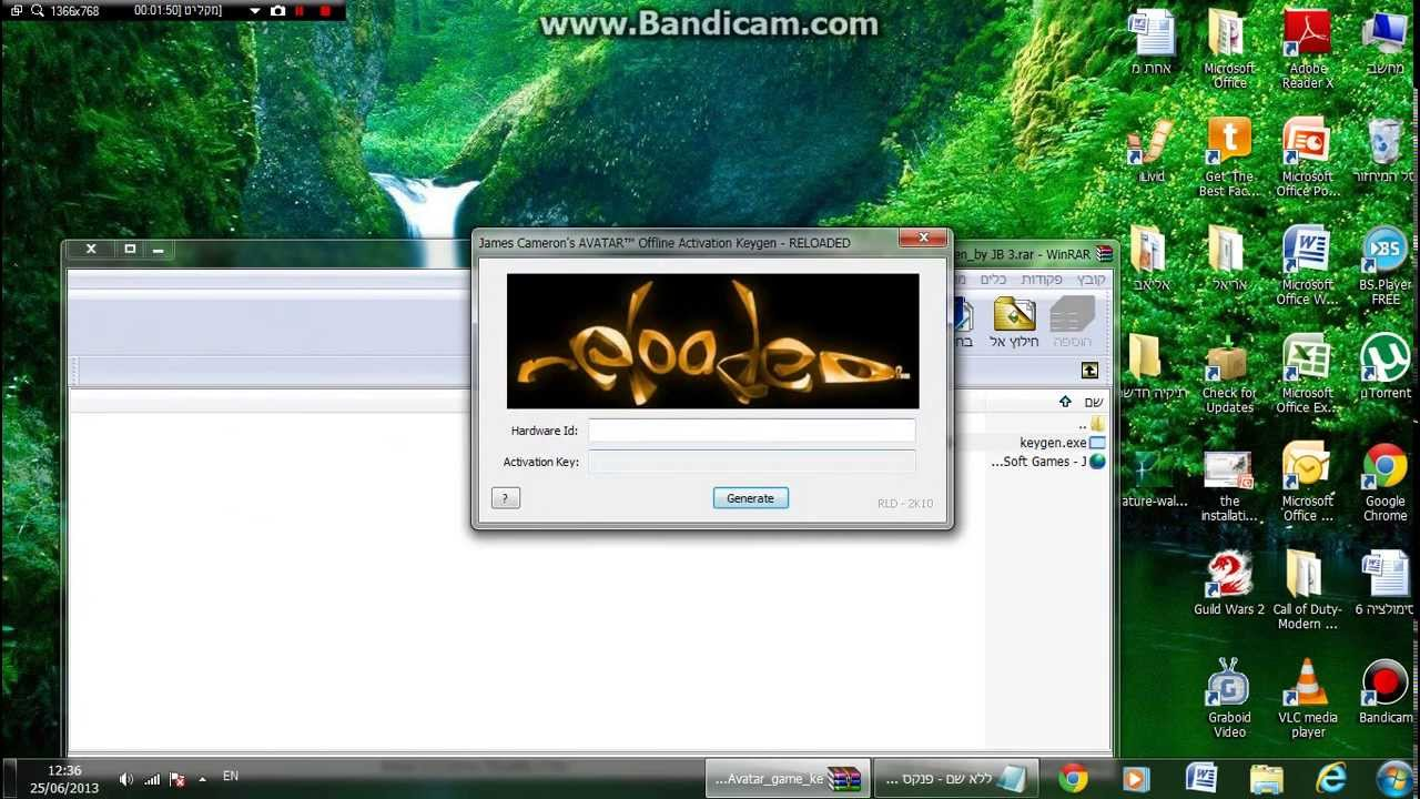 james cameron avatar the game manual activation key
